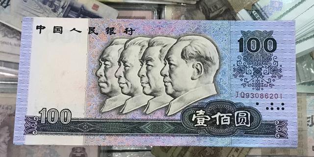 民间流传的100元纸币,一刀价值17000元,你家里能找到吗?