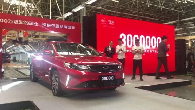 视频:帝豪300万辆下线,中国汽车品牌的历史性时刻!