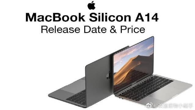 苹果 Arm 架构:Apple Silicon的 Macbook 价格和配置猜想