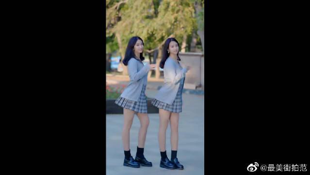 可爱双胞胎小姐姐热舞,如果能娶回家,彩礼是不是双倍?