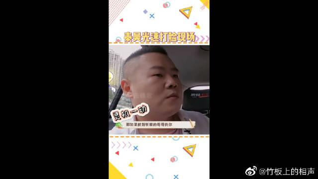 小岳岳对秦昊和沙溢灵魂提问:你俩会去披荆斩棘的哥哥吗?