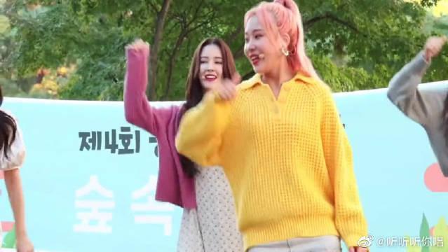 韩国女团 MOMOLAND -BBOOM BBOOM-Nancy直拍,好温柔的姐姐啊~
