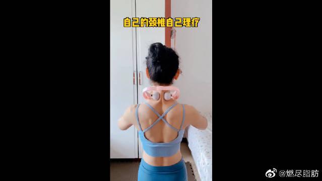 简单实用的肩颈锻炼,每天坚持5-10分钟,疏通颈部经络……