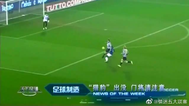 天下足球搞笑篇 看一次笑一次 埃托奥与布冯的相视一笑!
