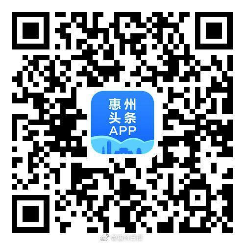 《惠州市扬尘污染防治条例》明年1月1日起施行