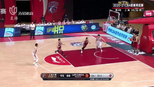 全场比赛结束 上海95-88力克山西迎来新赛季首胜