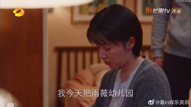 刘诗诗   阚清子 张芝芝为维持家处处省钱!