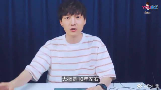 《此生不换》,MV带有中国风歌曲和画面融合的恰到好处……