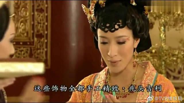 太后特意为皇孙打造出来的玉器, 不料丽妃却突然流产?