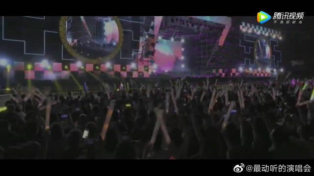 张韶涵参加ofo演唱会,现场气氛燃到爆!