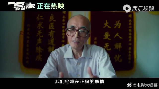 《一点就到家》上座率逆势上扬,许宏宇导演藏梗彩蛋揭秘!