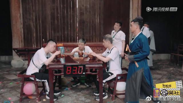 花絮:杨九郎、栾云平、尚九熙饭堂游戏~