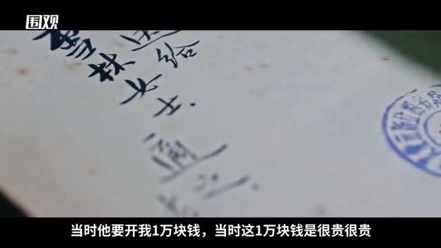 虹镇老街|藏书家瞿永发:40年买书没买房,不后悔