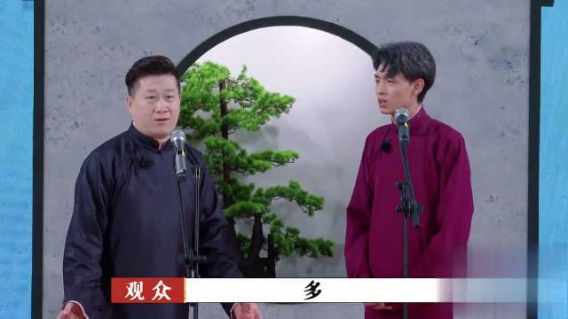 张鹤伦当众跟秦霄贤比年龄,比身材? 老秦不服大秀小蛮腰!