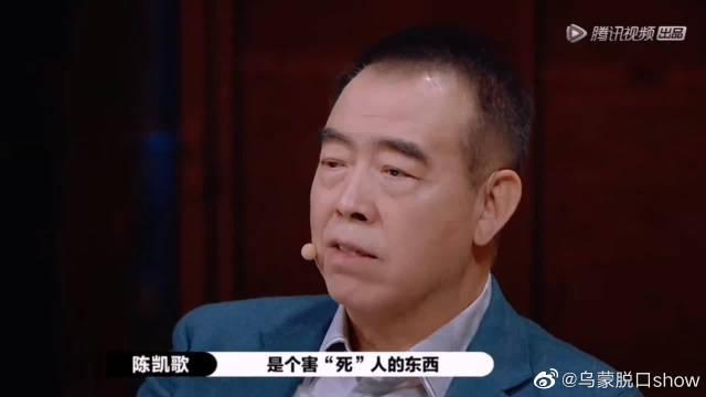 陈凯歌讲述张国荣拍《霸王别姬》时……