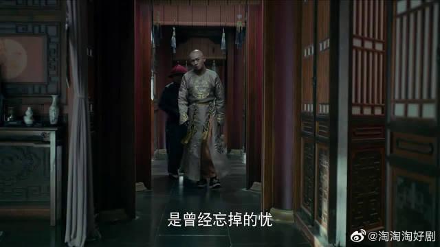 皇上半夜偷看魏璎珞刺绣,这模样是心疼了?