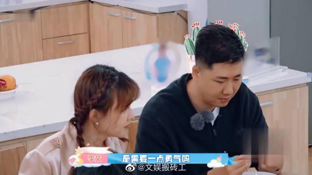 周安琴23岁就要孩子 李艾好奇那是什么心情,宁桓宇说出大实话!
