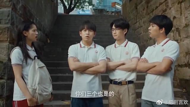 彭昱畅x张婧怡 大力娇不止有爱她的马田~ 还有三个傻朋友!