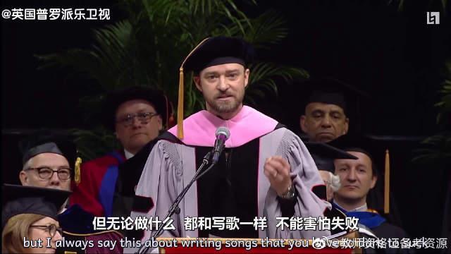 获荣誉博士!贾老板伯克利音乐学院毕业致辞