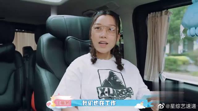 Gai在车上工作,王斯然在一旁疯狂调皮捣蛋 太搞笑了!