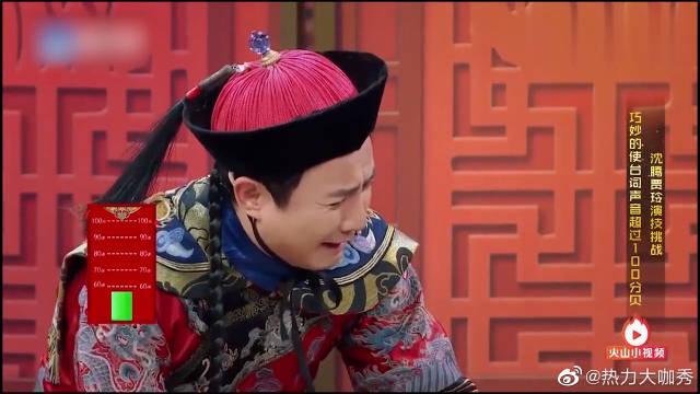 """沈腾和贾玲这是什么""""神仙组合""""……"""