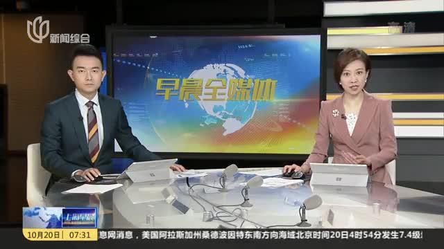 新京报:国家药监局已批准49个新冠病毒检测试剂——日产能超两千万人份