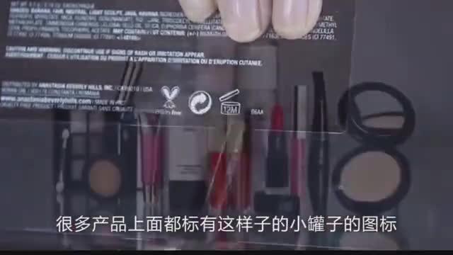 护肤化妆品保质期真相!