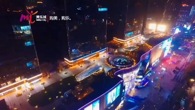 美乐城邓丽君空中花园邯郸更漂亮