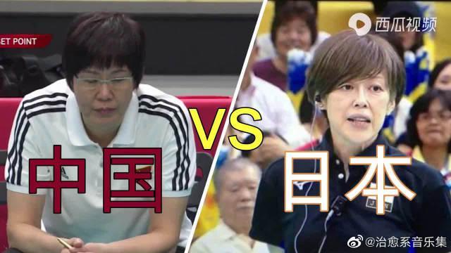 日本女排被无情支配盘点中国女排三次最大分差25:10虐哭日本女排