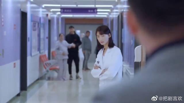 张嘉倪x董子健 这位实习生开始崭露头角,闯祸开始!