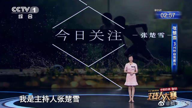 自我展示:影响深远一带一路,天下大同中国梦
