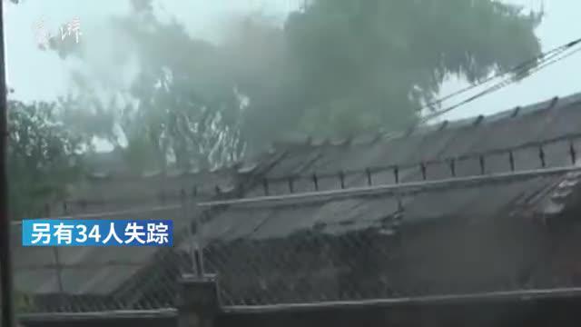 越南遭遇连日暴雨山洪,致至少90人死亡