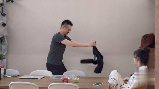 吴中天帮杨子姗准备新衣服 看到衣服上的字,杨子姗几乎崩溃!
