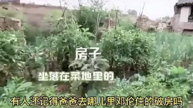 有网友去张壁古堡玩,找邓伦当初录制《爸爸去哪儿》住过的房子……