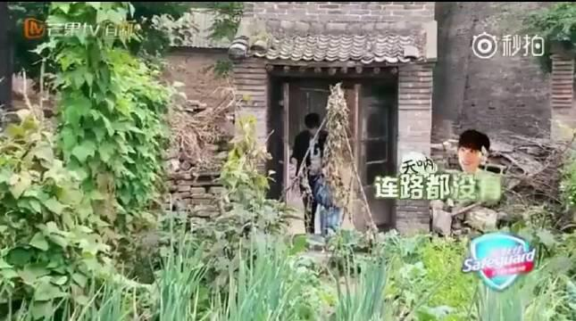 邓伦和小山竹在节目中住的买座房子早就塌了