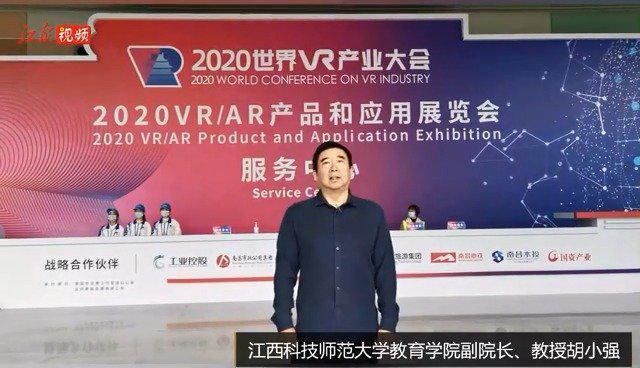 """跟着专家打卡VR盛会中的""""南昌造"""""""