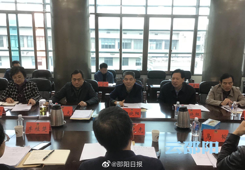 邵阳市政协十二届五十三次主席会议召开