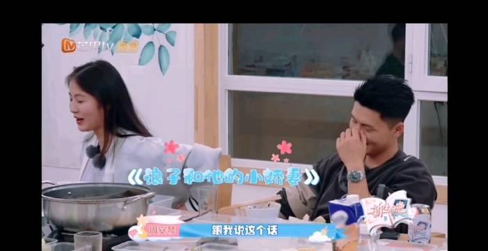 宁桓宇因为母亲离开患上了抑郁症……