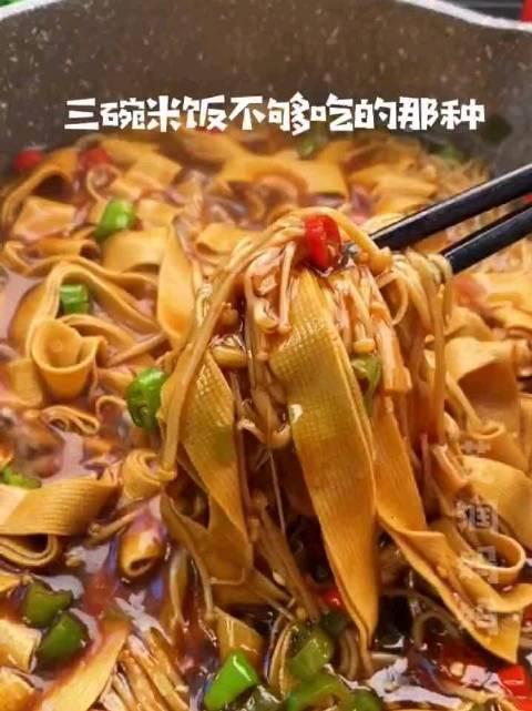 豆皮这样做,三碗米饭都不够吃