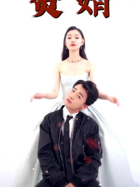 郭麒麟宋轶一秒变装 宣传《庆余年》是姐弟……