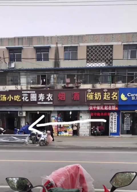 医院对面的三个小店 仿佛就是人的一生