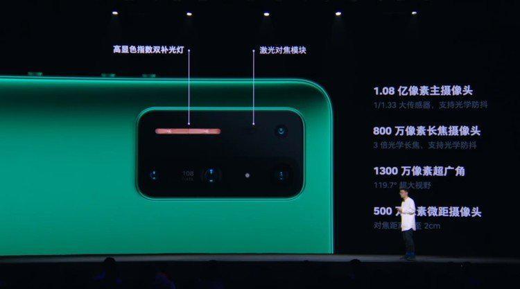 坚果R2采用了采用三星 S5KHMX 传感器,1.08 亿像素主摄像头……
