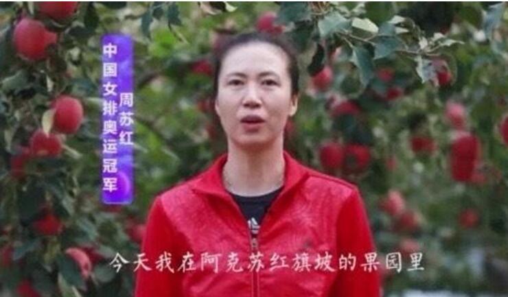 郎平现身上海探望前排球国手,连续14年未间断,爱女也一同前往