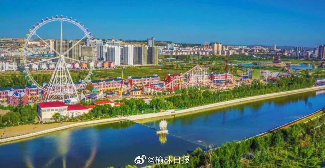 榆林城市综合信用指数位居全省第一