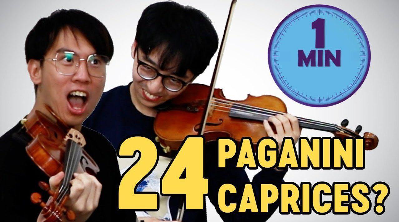 一分钟内演奏24首帕格尼尼随想曲?(考验曲目积累的终极游戏!)