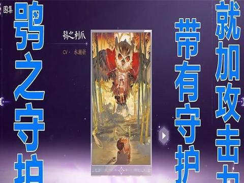 阴阳师百闻牌:充能式神小鹿男与结附式神的鼎力合作,想赢看过来