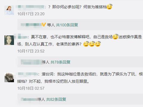 《演员》杨志刚身世被扒,哥哥郭靖宇捧他13年,因拍戏差点被炸死