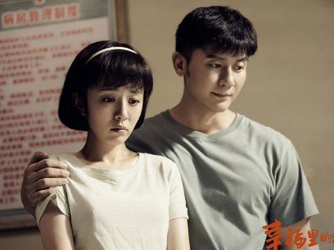 李晨演绎油腻青春期,王晓晨难撑万人迷设定,谁说年代剧不看脸?