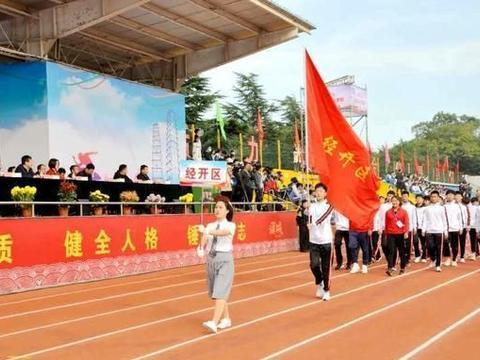 渭南市第九届青少年田径运动会圆满落幕渭南经开区代表队取得佳绩