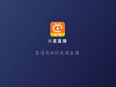 小米推出小米盒子4s,小米盒子4s下载直播软件观看直播方法